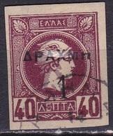 GREECE 1900 Overprints On Small Hermes Head 1 Dr. / 40 L  Violet Imperforated  Vl. 156 - 1900-01 Overprints On Hermes Heads & Olympics