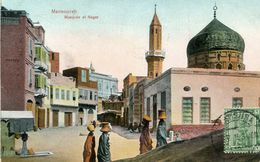 EGYPTE(MANSOURAH) MOSQUEE - El-Mansoera