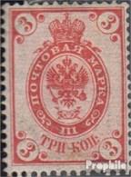 Russland 47y Avec Charnière 1899 Crest - 1857-1916 Empire
