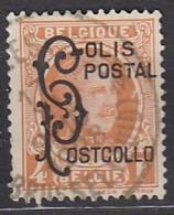 BELGIEN Postpaket 1928 -  MiNr: 1 Used - Bahnwesen