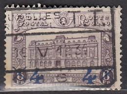BELGIEN Postpaket 1933 -  MiNr: 7 Used - Bahnwesen