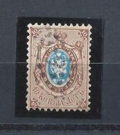 URSS514) IMPERO RUSSO 1858 - Aquila In Un Ovale -Unif.n°6 USED - Usados