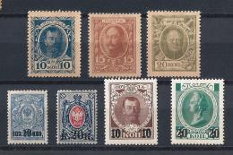 URSS517) IMPERO RUSSO 1915-17 - Romanoff E Tipo Del 1909 -1917 - 2 Serie Cpl 7val MNH** E MLH - Nuovi