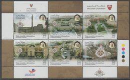 BAHRAIN, 2016, MNH, 30TH ANNIVERSARY OF ESTABLISHMENT OF UNIVERSITY OF BAHRAIN, SHEETLET - Stamps