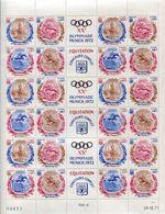 Monaco Feuille Complète Olympiade Munich 1972 ** Non Pliée - Monaco