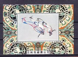 China, Souvenierblock (49456) - Fantasie Vignetten