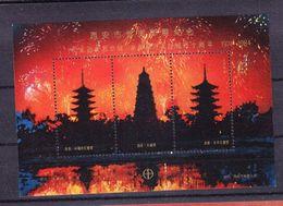 China, Souvenierblock (49457) - Fantasie Vignetten