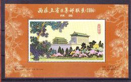China, Souvenierblock (49458) - Fantasie Vignetten