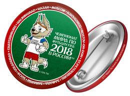 Russia 2018 World Cup 2018 Zabivaka, 44mm, Green-red, Patch, Badge - Russland