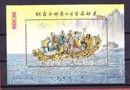 China, Souvenierblock (49459) - Fantasie Vignetten