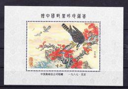 China, Souvenierblock (49462) - Fantasie Vignetten