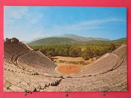 Grèce - Epidaure - Le Théâtre Ancien - Excellent état - Scans Recto-verso - Greece