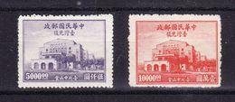2 Marken, Anschluss Taiwan, Ungebraucht (49466) - Chine