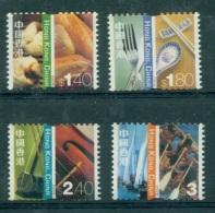 HONG KONG CHINA 1043/46 Cultures - Série Courante - Roulette - Pain, Violon, échecs - Alimentation
