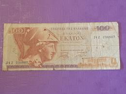 Grece 100 Drachme 1978 P200 Circulé - Grèce
