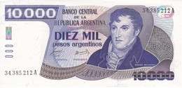 BILLETE DE ARGENTINA DE 10000 PESOS DEL AÑO 1985 SIN CIRCULAR (BANKNOTE) PK-319a - Argentina