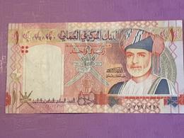 Oman 1 Rial 2005  Circulé - Oman