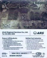 Mobilecard Thailand  - ACeS - Werbung  - Tradition - 4000 Baht - Thaïland