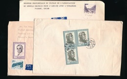 CHINE  ANNEE 1980 A +- 89 - 50 Covers - Look 18 Scans - 1949 - ... Repubblica Popolare