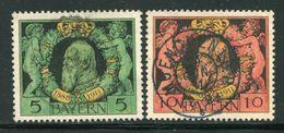 ALLEMAGNE BAVIERE- Y&T N°92 Et 93- Oblitérés (dont Un Très Belle Oblitération!!!) - Bavière