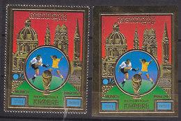 Khmère ,foot ,coupe Du Monde Munich ,  Timbre Or 31Y ,dentelé Et Non Dentelé ,  De 1975 - Kampuchea