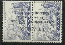 OCCUPAZIONE ITALIANA CEFALONIA E ITACA 1941 VARIETA' SOPRASTAMPA CAPOVOLTA VARIETY 2 D + 2 DRACME MNH SIGNED FIRMATO - 9. Occupazione 2a Guerra (Italia)
