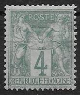 FRANCE N°63 - NEUF * - 1876-1878 Sage (Type I)