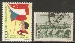 China P.R. 1960 Mi# 532-533 ** MNH / Used - Liberation Of Czechoslovakia, 15th Anniv. - 1949 - ... Repubblica Popolare