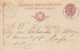 Sasso Di Castalda. 1900. Annullo Grande Cerchio SASSO DI CASTALDA, Su Cartolina Postale Con Testo - Marcofilie