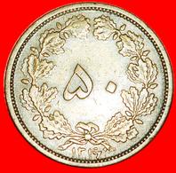 √ PASSANT LION* IRAN ★ 50 DINARS 1316 (1937)! LOW START ★ NO RESERVE! - Iran