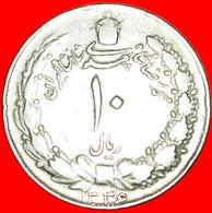 √ PASSANT LION* IRAN ★ 10 RIALS 1336 (1957)! LOW START ★ NO RESERVE! Mohammad Reza Pahlavi (1941-1979) - Iran