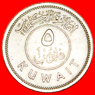 √ GREAT BRITAIN* EMIRATE OF KUWAIT ★ 5 FILS 1380-1961 SHIP! LOW START ★ NO RESERVE! - Kuwait