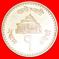 √ SUN & MOON* NEPAL ★ 1 RUPEE 2061 (2004)! LOW START ★ NO RESERVE!  Gyanendra Bir Bikram (2001-2008) - Nepal