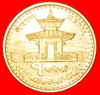 √ SUN AND MOON* NEPAL ★ 1 RUPEE 2062 (2005) MINT LUSTER! LOW START ★ NO RESERVE!  Gyanendra Bir Bikram (2001-2008) - Népal