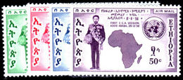 Ethiopia 1958 Air. 1st Session Of U.N. Economic Conference For Africa Addis Ababa Unmounted Mint. - Ethiopia