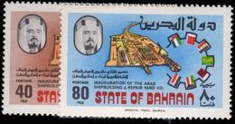 Bahrain 1977 Shipbuilding Unmounted Mint. - Bahrain (1965-...)