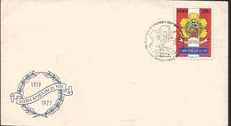 L) 1977 PERU, SHIELD, HONOR-LOYALTY-DISCIPLINE, NATURE, FLAG, FDC - Peru