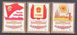PRC 1373-5    ** - 1949 - ... People's Republic