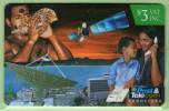 Fiji - 1995 FPTL Corporate Phonecards - $3 Mother & Child - FIJ-069 - VFU - Fiji