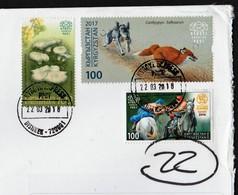 Kyrgyzstan Express Post Mushroom Hunting Fox Dog Nomad Games 3 Stamps Used - Kirgizië