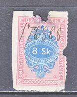 DANMARK  REV.  O B 2  (o)  FILLER  FAULT  1875-6  Issue - Fiscali