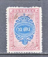 DANMARK  REV.  O B 41  (o) - Revenue Stamps