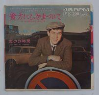 Vinyl SP :  Gianni Morandi ( Victor SS-1495 ) - Disco & Pop