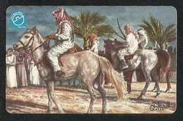 Qatar Used Phonecards Phonecard Communication Tele Telephone 30 QR Horses Animal - Qatar