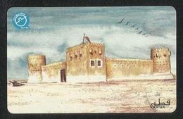 Qatar Used Phonecards Phonecard Communication Tele Telephone 30 QR Fort - Qatar