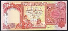 Iraq - 25000 Dinars 2010 - P96e - Iraq