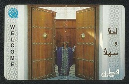 Qatar Used Phonecards Phonecard Communication Tele Telephone 20 QR Door - Qatar