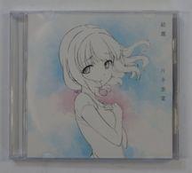 """CD : Katahira Rina """" Ketsuro """" Pony Canyon 2016 PCCA-70471 - Soundtracks, Film Music"""
