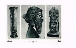 Bronze Head, Votive Vase And Assur Bel. - Iraq
