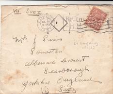 Hongkong / G.B. Stamps / Ship Mail / London - Hong Kong (1997-...)